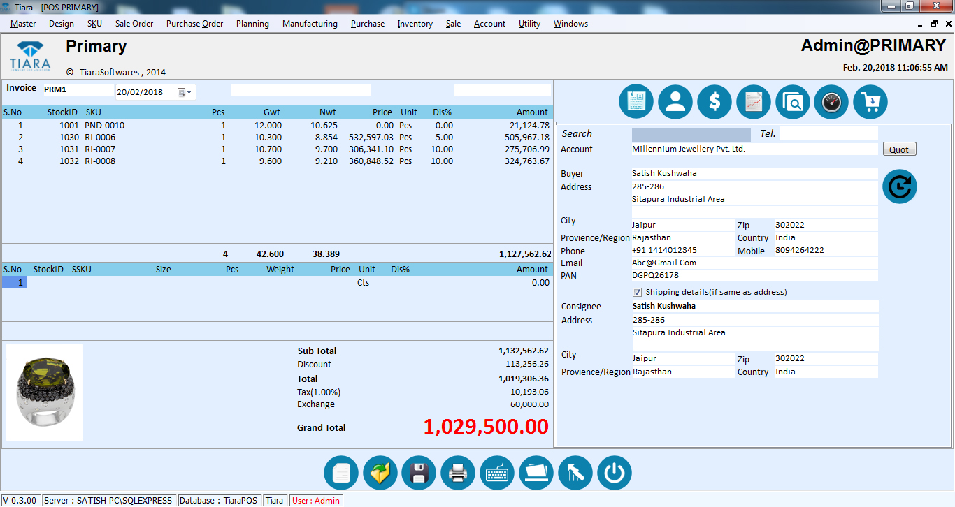 Jewellery POS Software
